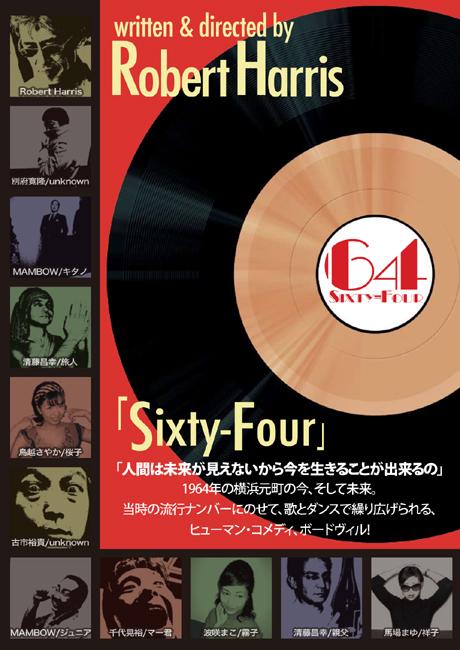 sixtyfour2.jpg